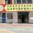 연변 성천무역유한회사