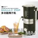 韩国原装进口多功能食物料理机