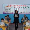 이통조선족중학교 수업시간