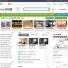 가야하-온라인중국정보