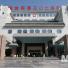 중국인민해방군제302병원