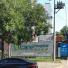 북경케어병원